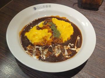 牛ソースオムカレー(期間限定)
