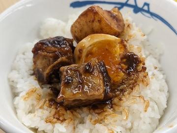 ビーフシチュー定食(オンザライス)