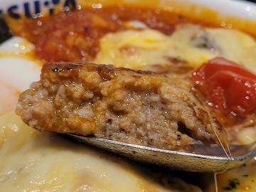 うまチーズハンバーグ定食(断面図)