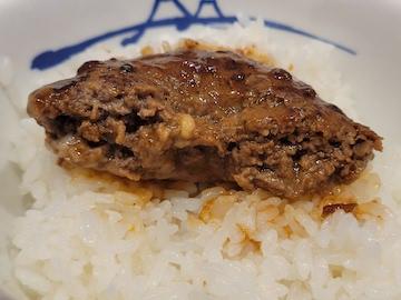 黒毛和牛ハンバーグ(実食)