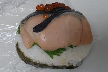 鮭といくら(1)