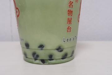 青汁タピオカ(底)